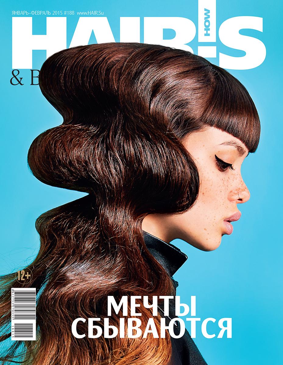 hairs how прически журнал