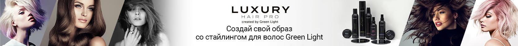Урок прическа стрижка и макияж