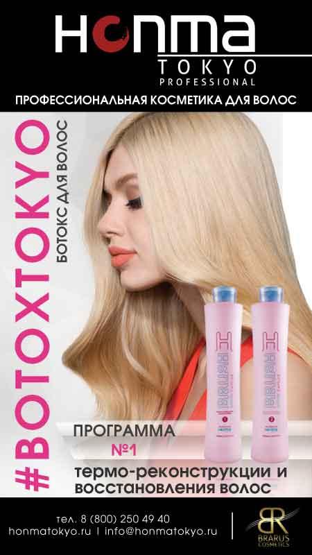 Подобрать причёску по фото бесплатно | ALL MODA